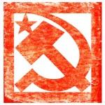 Grunge soviet symbol — Stock Vector