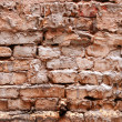 Old brick wall background — Stock Photo #2909327