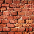 Texture of old brick wall — Stock Photo
