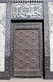 Ancient metal door at St.Petersburg mosque — Stockfoto