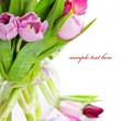 Pink tulips and gift box — Stock Photo #2941407