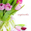 Stock Photo: Pink tulips and gift box