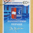 Greek stamp - Stock Photo
