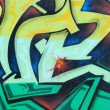 Segment of a colorful graffiti on a wall — 图库照片