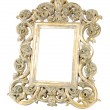 Stock Photo: Gold metal frame