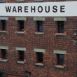 Warehouse building — Stock Photo