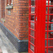 Royalty-Free Stock Photo: British telephone booth