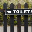 Toilets sign — Foto de Stock