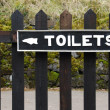 Toilets sign — Stock Photo