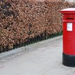 British postbox — Stockfoto