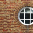 Vintage window architecture — Stock Photo