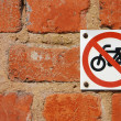 No through road sign for motorbikes - Stock Photo