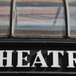 Theatre sign — Stock Photo