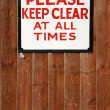 Keep clear vintage sign — Stock fotografie