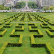 Eduardo VII park in Lisbon — Stock Photo