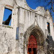 Carmo Church ruins in Lisbon, Portugal - Stock Photo