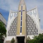 Nossa Senhora Auxiliadora Church in Lisbon — Stock Photo