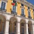 Commerce Square in Lisbon — Stock Photo