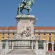 Stock Photo: Statue of King Jose