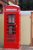 Cabine de telefone inglesa — Foto Stock