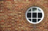 Vintage venster het platform — Stockfoto