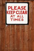 Keep clear vintage sign — Foto Stock