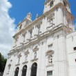 Sao Vicente de Fora Church — Stock Photo