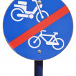 No bicycle and motorcycle sign — Stock Photo