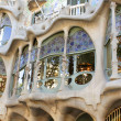 Barcelona architecture - Stock Photo