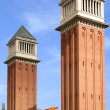Barcelona towers - Stock Photo