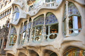 Architecture de barcelone — Photo