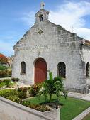 Cuban church — Stock Photo