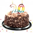 Twentieth birthday or anniversary — Stock Photo