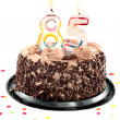 Royalty-Free Stock Photo: Eighty fifth birthday or anniversary