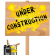 Under construction — Stock fotografie