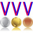 Medals — Stock Photo