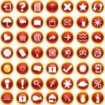 Orange icons for web — Stock Photo #3515046