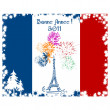 Eiffel tower card — Stock Photo