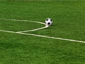 Ball football leather — Stock Photo