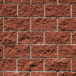 Stock Photo: Wall brick concrete stone