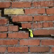 Wall brick clay — Stock Photo #3415298