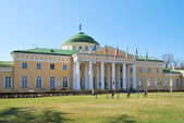 St. Petersburg. Tauride Palace — Stock Photo