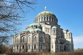 Kronstadt. Naval Cathedral — Stock Photo
