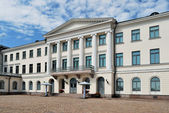 Helsinki. President Palace — Stock Photo