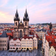 Prague. Tyn Church of Our Lady, 12 century — Stock Photo