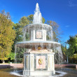 Stock Photo: Peterhof. Romfountain