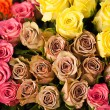 Artificial Colored Flowers - Stock Photo