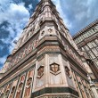 Piazza del Duomo, Florence — Stock Photo #2870121