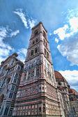 Piazza del Duomo, Florence — Stock Photo