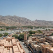 Nizwa, Oman — Stock Photo
